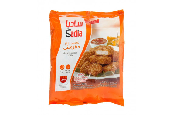 SADIA CRISPY CHICKEN NUGGETS POLY 750 G