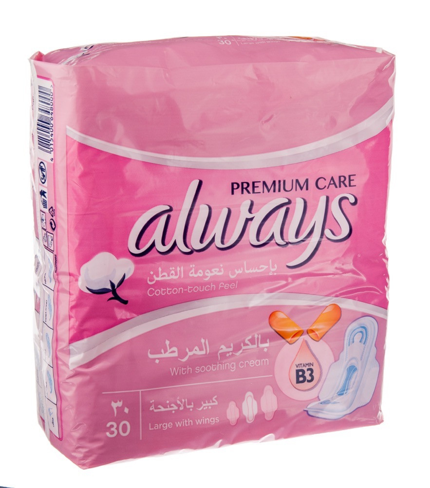 ALWAYS SANITARY PAD S.SUPER+ 30'S IPAD