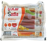SADIA CHICKEN FRANKS 340 G