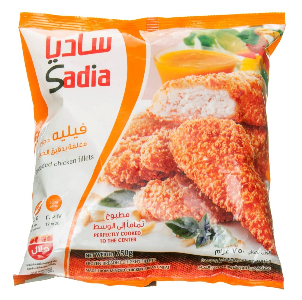 SADIA BREADED CHICKEN FILLET POLY 750 G