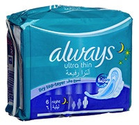 ALWAYS SANITARY PADS ULTRA SEN.SPR+ 16'S