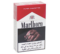 MARLBORO CIGRATTES- RED BOX