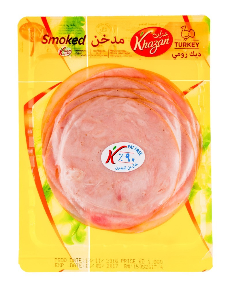 KHAZAN TURKEY SMOKED SLICE FAT FREE 250G